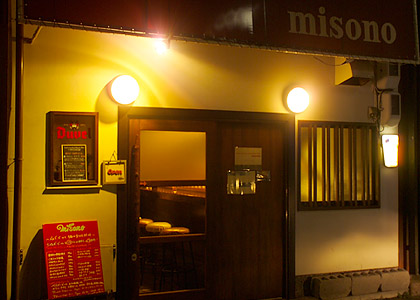 misono -Curry noodle's & Belgian beer-